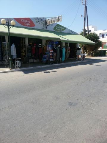 2014/09/06 soggiorno a Creta-foto-creta-costaclassica-direttaliveboat-crociere-5-jpg