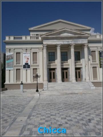 2014/09/15 Atene-foto-costaclassica-atene-direttaliveboat-crociere-5-jpg