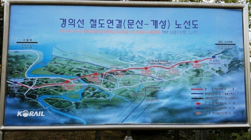 2014/10/19 Incheon Corea del Sud Celebrity Millennium-incheon-dmz-tour-corea-diretta-celebrity-millennium-46-jpg