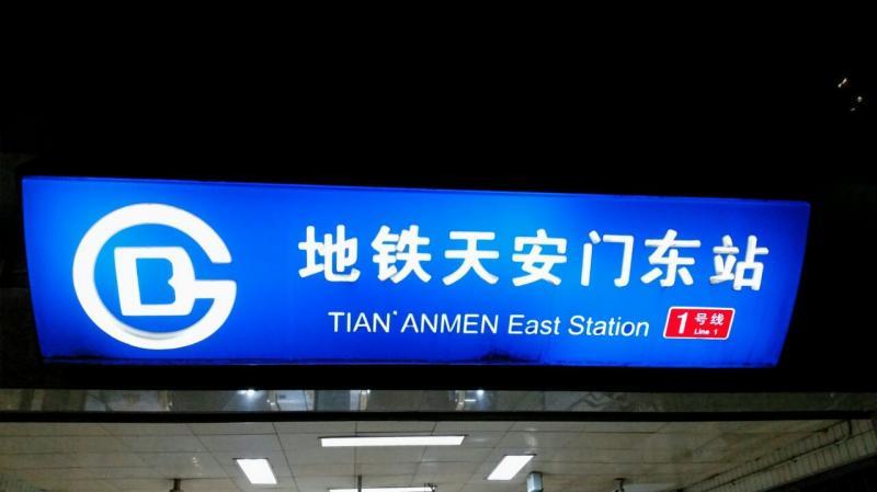 2014/10/15 Tianjin Cina Celebrity Millennium-crociera-cina-bordo-celebrity-millennium-3-jpg