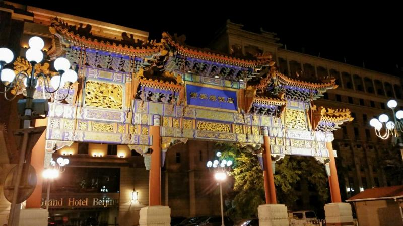 2014/10/15 Tianjin Cina Celebrity Millennium-crociera-cina-bordo-celebrity-millennium-4-jpg