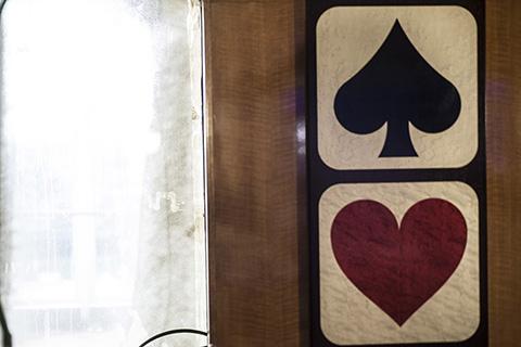-05-04-sala-carte-jpg