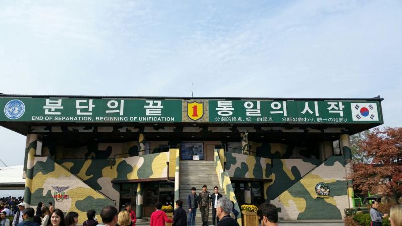 INCHEON -  Corea del Sud-incheon-dmz-tour-corea-diretta-celebrity-millennium-32-jpg