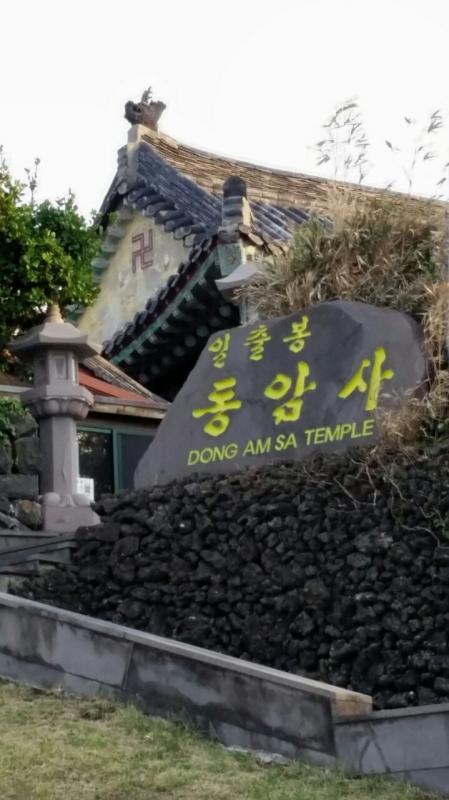 JEJU - Corea del Sud-escursione-jeju-crociera-celebrity-millennium-11-jpg