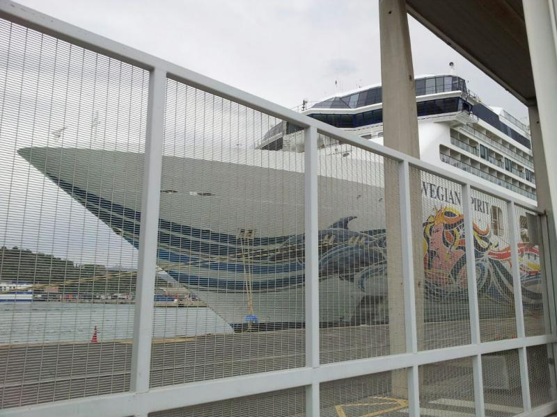 2015/05/19 Allure of the seas, partenza da Barcellona-uploadfromtaptalk1432031575958-jpg