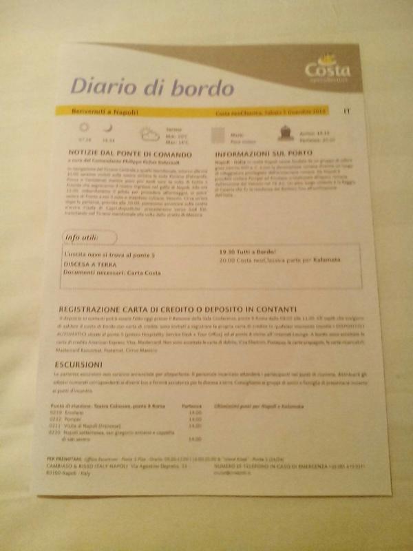 2015/12/05 Costa neoClassica Napoli-imageuploadedbytapatalk1449346877-142277-jpg