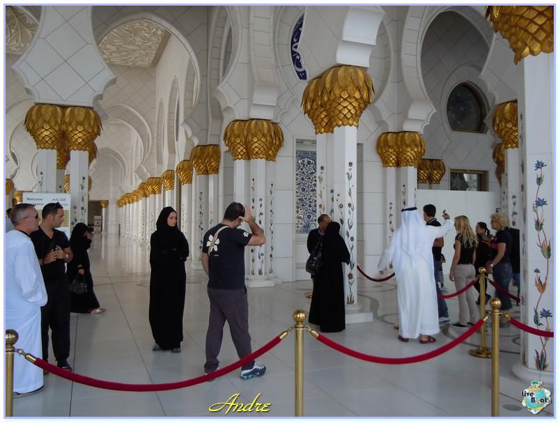 Cosa visitare ad Abu Dhabi-00026-jpg
