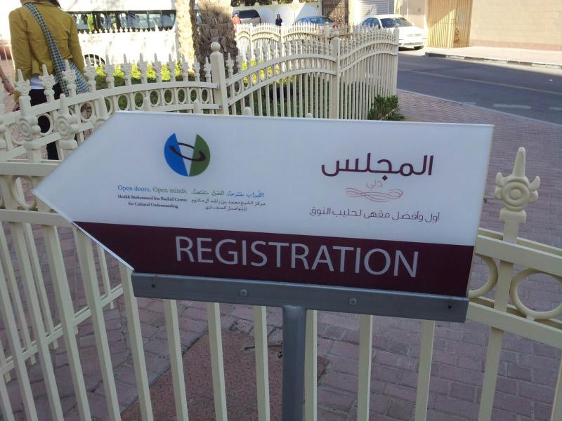 Cosa visitare a Dubai -Emirati Arabi--uploadfromtaptalk1449919172363-jpg