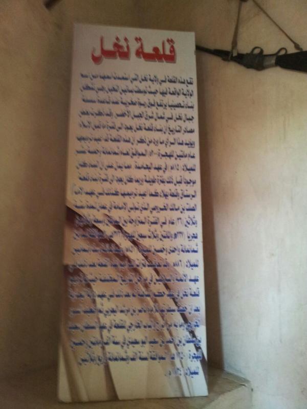 Cosa visitare a Muscat -Oman--img-20151216-wa0102-jpg