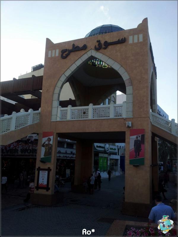 Cosa visitare a Muscat -Oman--liveboat376-crociere-msc-musica-dubai-emirati-arabi-jpg