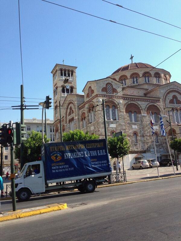 2013/09/25 - Atene - Costa Pacifica-uploadfromtaptalk1380099653051-jpg