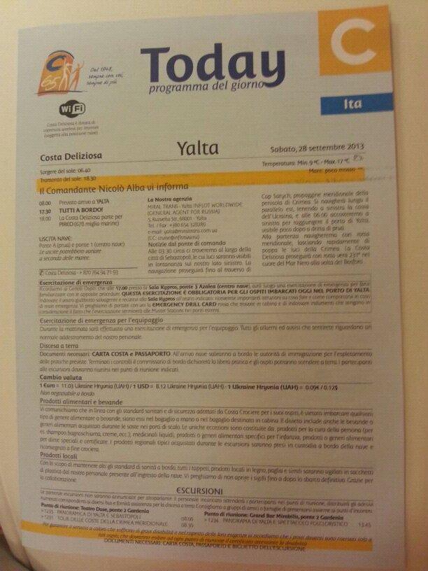 2013/09/28 Yalta  Costa Deliziosa-uploadfromtaptalk1380370328385-jpg