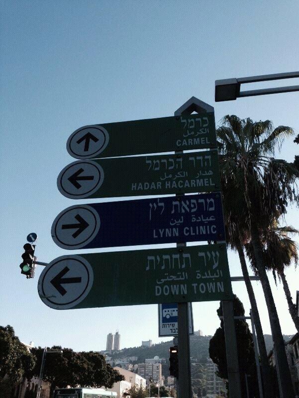 2013/10/09 - Haifa - MSC Lirica-uploadfromtaptalk1381386007102-jpg