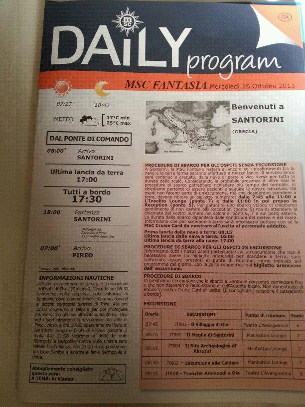 2013/10/16 - Santorini-uploadfromtaptalk1381904060847-jpg