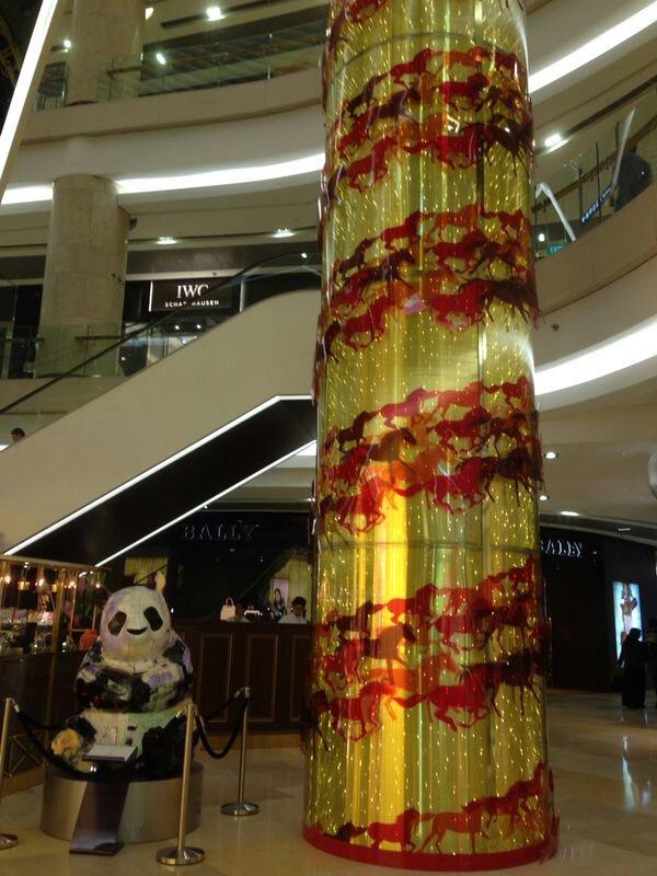Soggiorno Pre crociera a Singapore dal 14 gennaio al 18-uploadfromtaptalk1389870846523-jpg