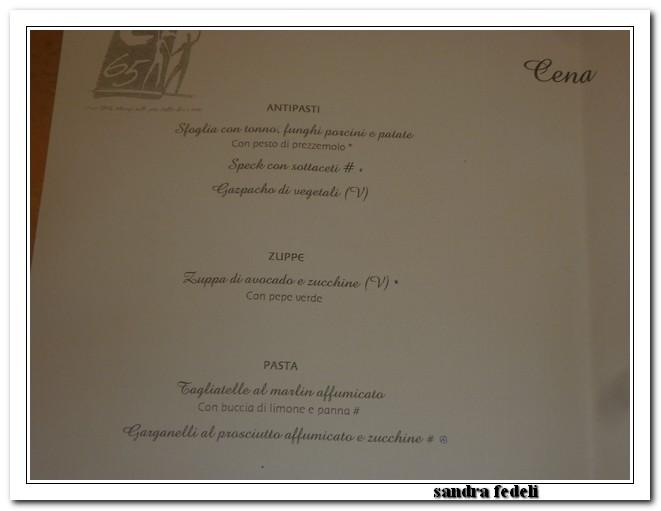 Costa Serena- Oltre le colonne d'Ercole 24/11 04/12 2013-image00097-jpg