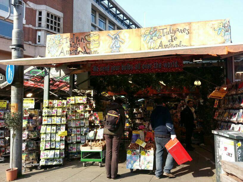 2014/04/20 Amsterdam MSC Magnifica-uploadfromtaptalk1397986317013-jpg
