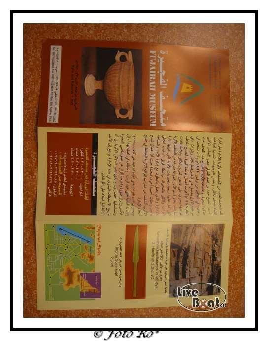 Fujairah 27/02/10-img_8018-jpg