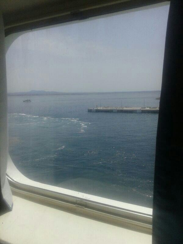 2014/06/09 Palma di Majorca overnight MSC lirica-uploadfromtaptalk1402308256971-jpg