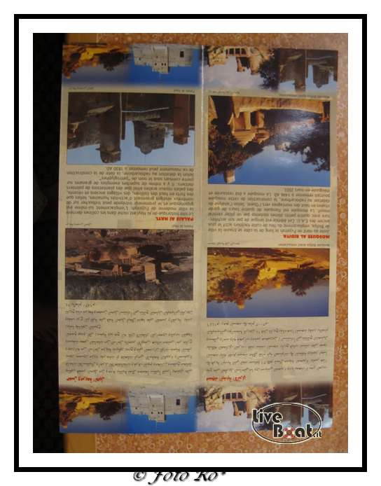 Fujairah 27/02/10-img_8031-jpg