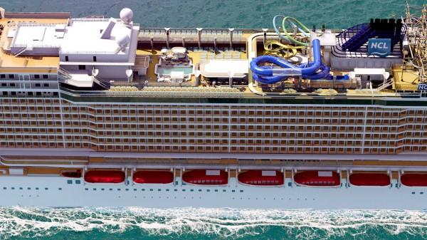 1860_aquapark_shipanimation2_011615